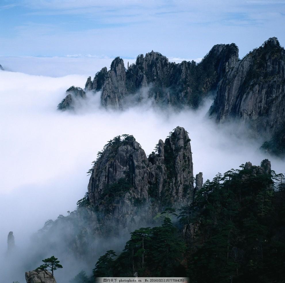 山川云海 高山 山峰 云雾 共享风景图 摄影 自然景观 自然风景