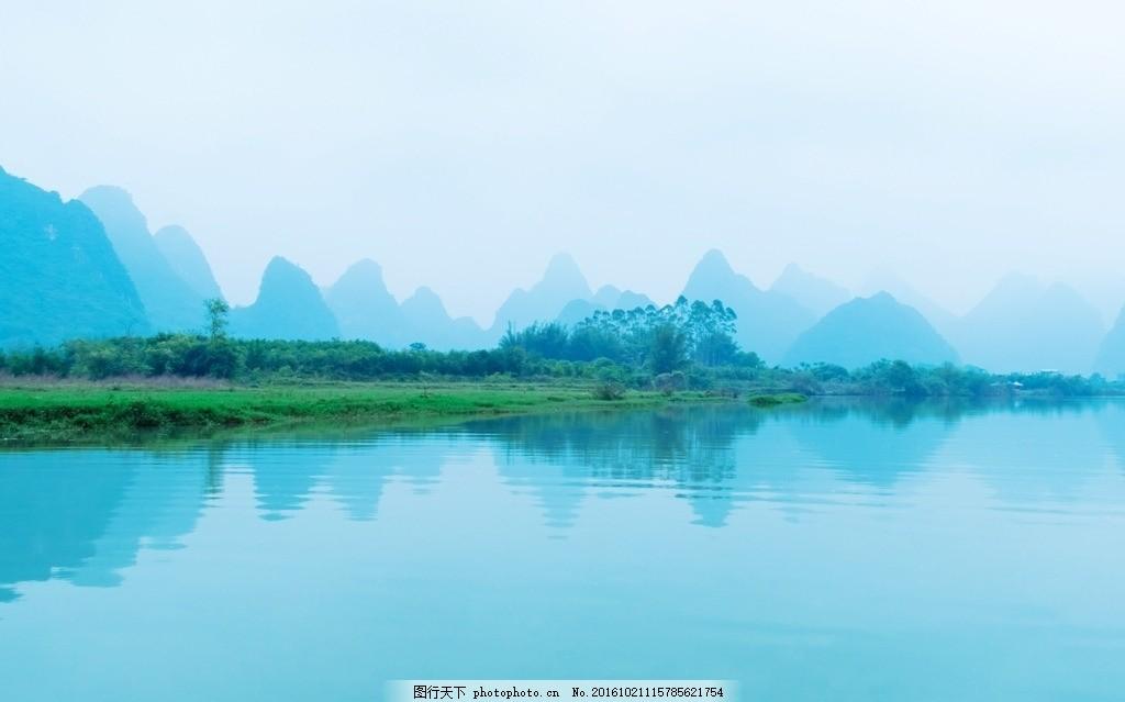烟雨 山峰 清水 湖水 湖泊 湖 水 青山绿水 绿水青山 晨曦 晨雾 风景