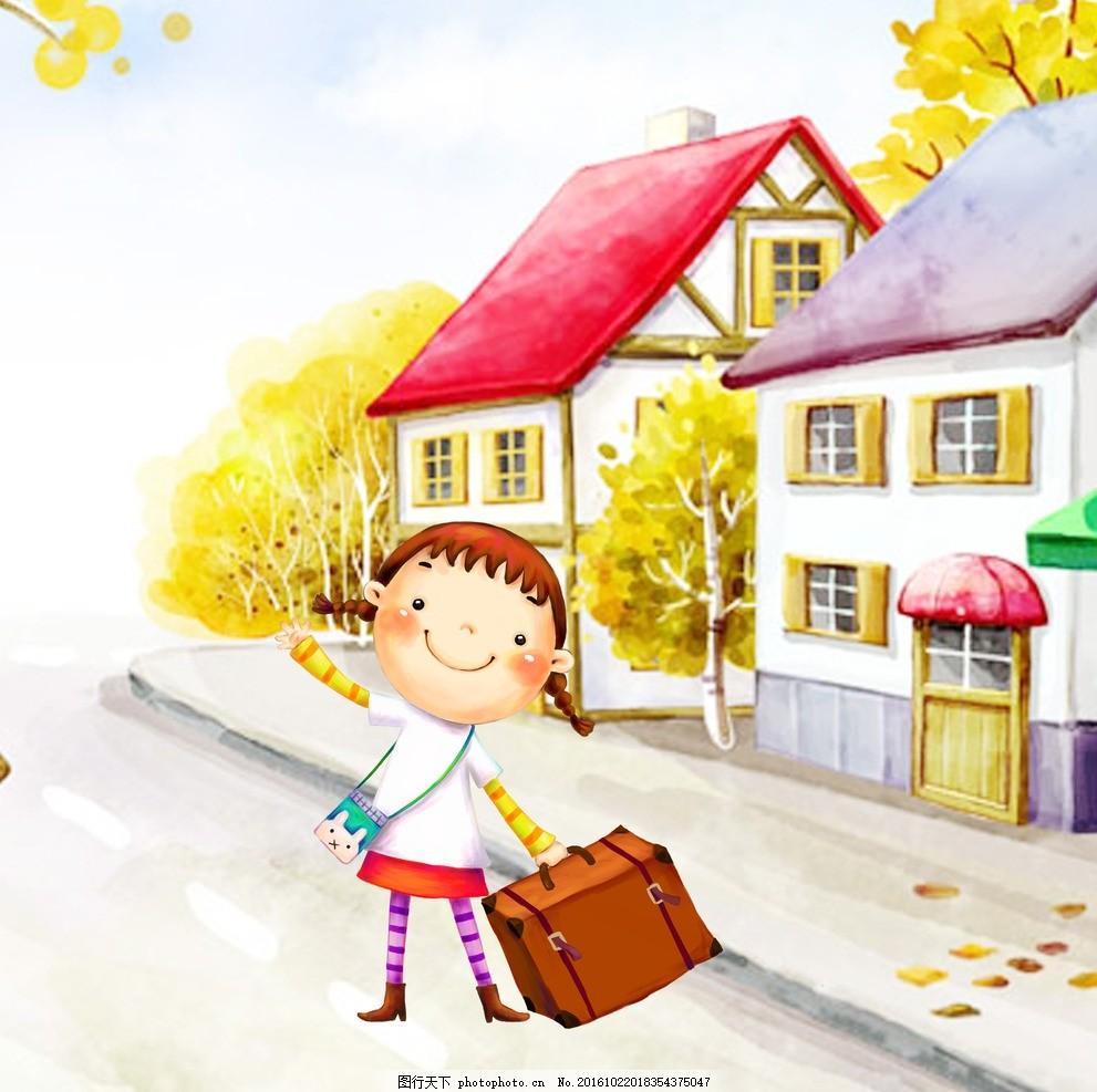 乘车 小女孩 手提箱 卡通 车站 设计 动漫动画 动漫人物 300dpi psd