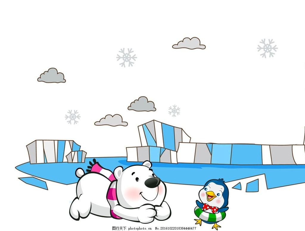 游泳 卡通 北极熊 企鹅 可爱 游泳圈 冰雪 设计 动漫动画 动漫人物