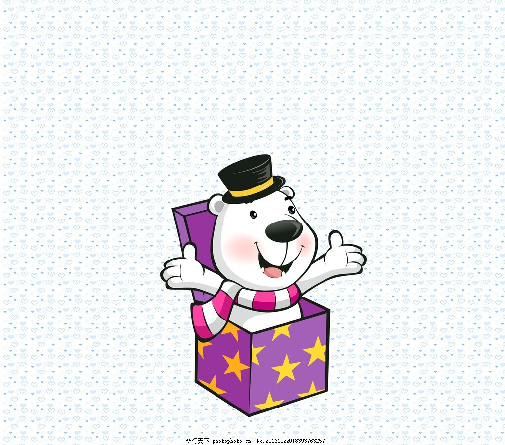 礼物 卡通 北极熊 可爱 简约 风格 设计 动漫动画 动漫人物 300dpi