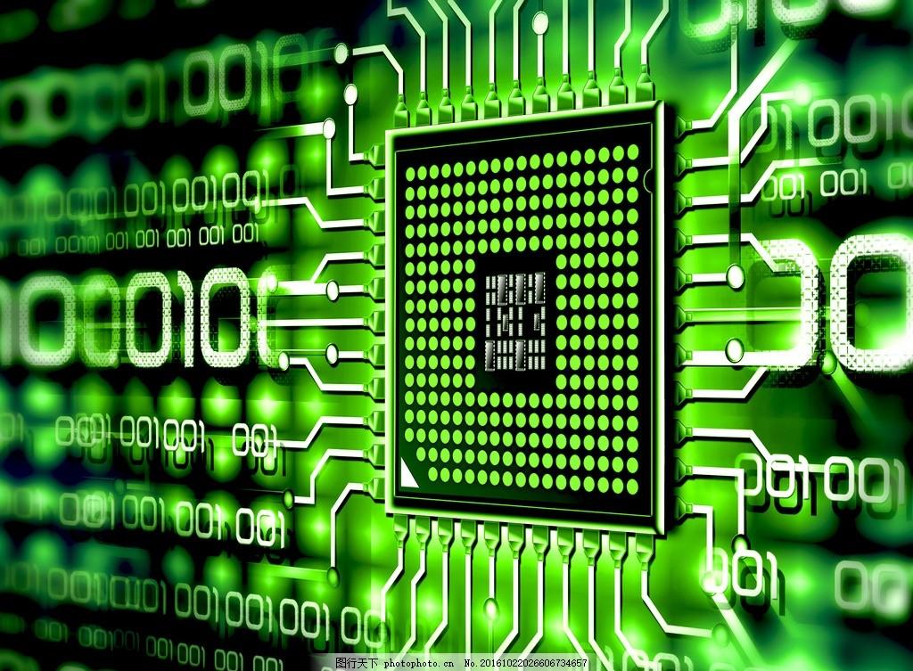 高清电路板 电路 电路板 芯片 光电 电子元件 电路板元素 电路板素材