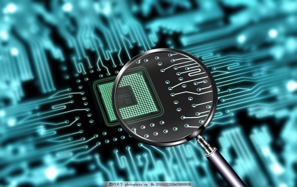 高清电路板 芯片 光电 电子元件 电路板元素 电路板素材 显卡