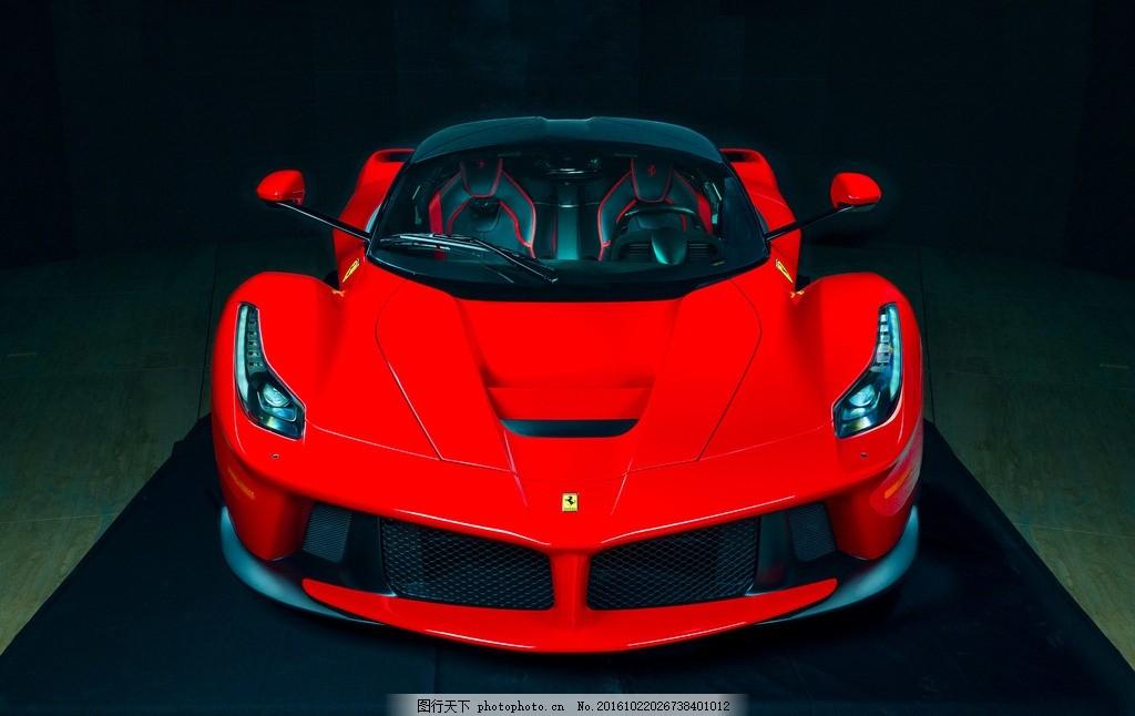 法拉利跑车 汽车 轿车 名车 豪车 红色 摄影