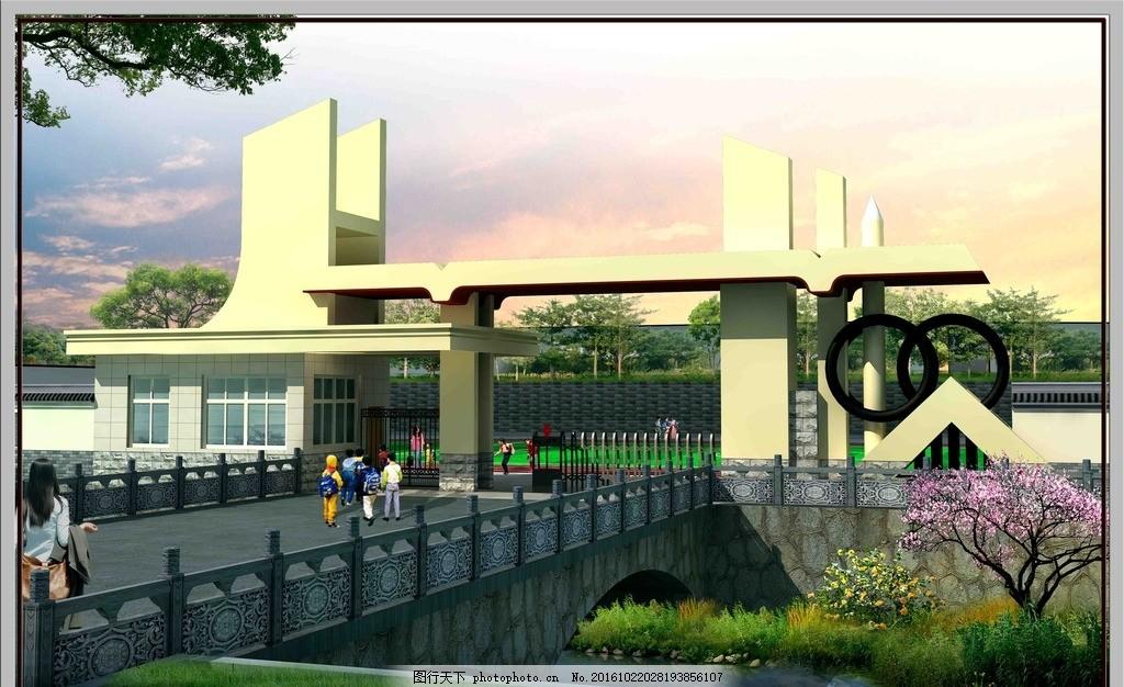 小学学校大门 学校校门 景观桥      门卫室 学生 景观规划 设计 环境