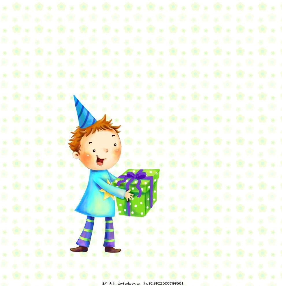 生日快乐 卡通 小男孩 礼物 帽子 设计 动漫动画 动漫人物 300dpi psd