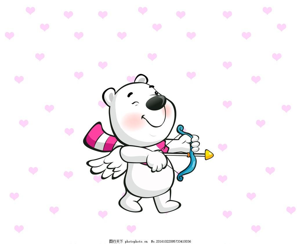 北极熊 卡通 弓箭 可爱 简约 围巾 设计 动漫动画 动漫人物 300dpi