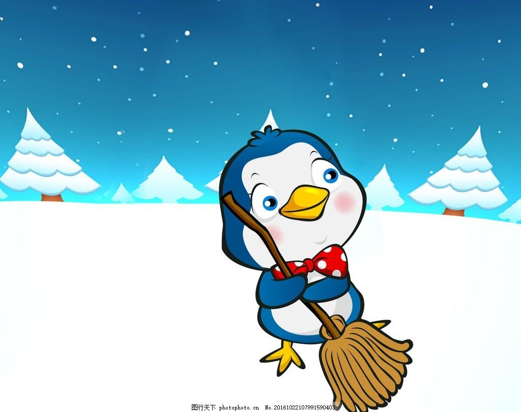 扫雪 卡通 可爱 企鹅 雪地 冬天 设计 动漫动画 动漫人物 300dpi psd