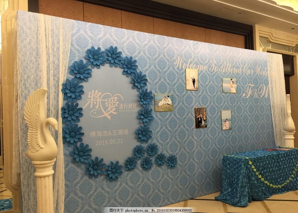 迎宾区 婚礼迎宾区 蓝色背景 蒂凡尼蓝背景 婚礼logo 照片墙 底纹