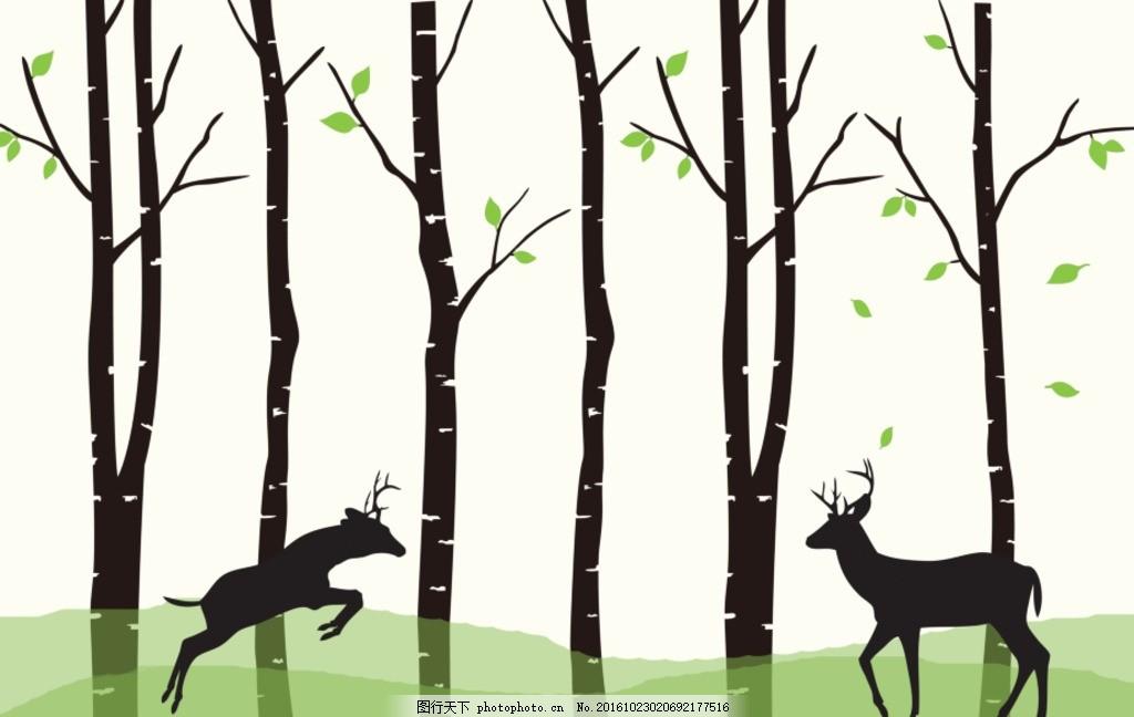 手绘鹿林 卡通 树林 梅花鹿 草地 抽象 剪影 时尚 现代 背景