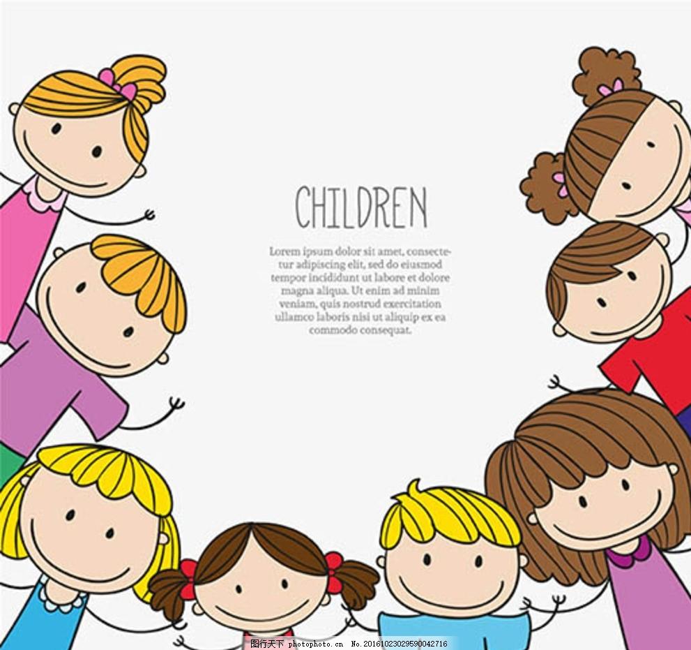 卡通儿童边框背景矢量素材
