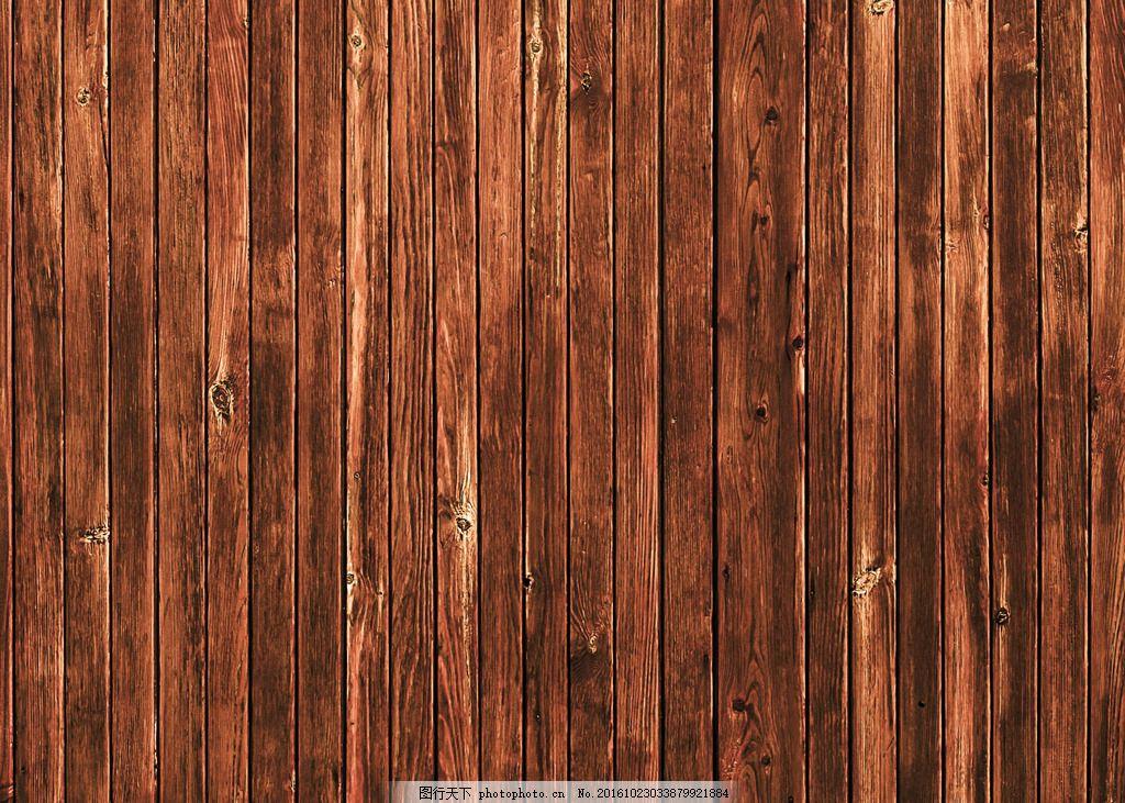 木板 木纹 木墙 木地板 木板墙 红木板 素材 摄影 其他 图片素材 96图片