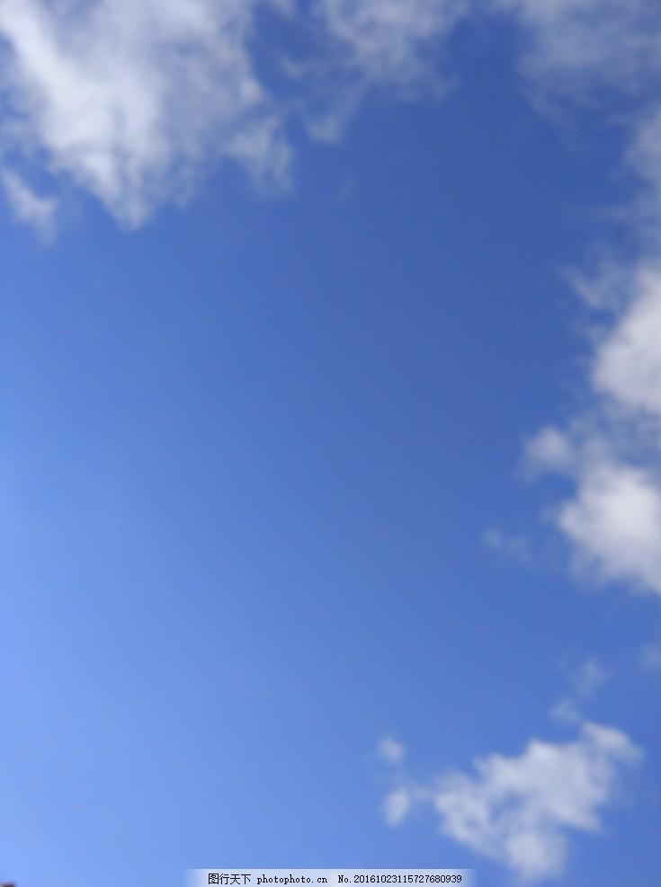 蓝天白云 仰拍 云端 云海 蓝色 天空 蓝天背景 白云背景 清新淡雅
