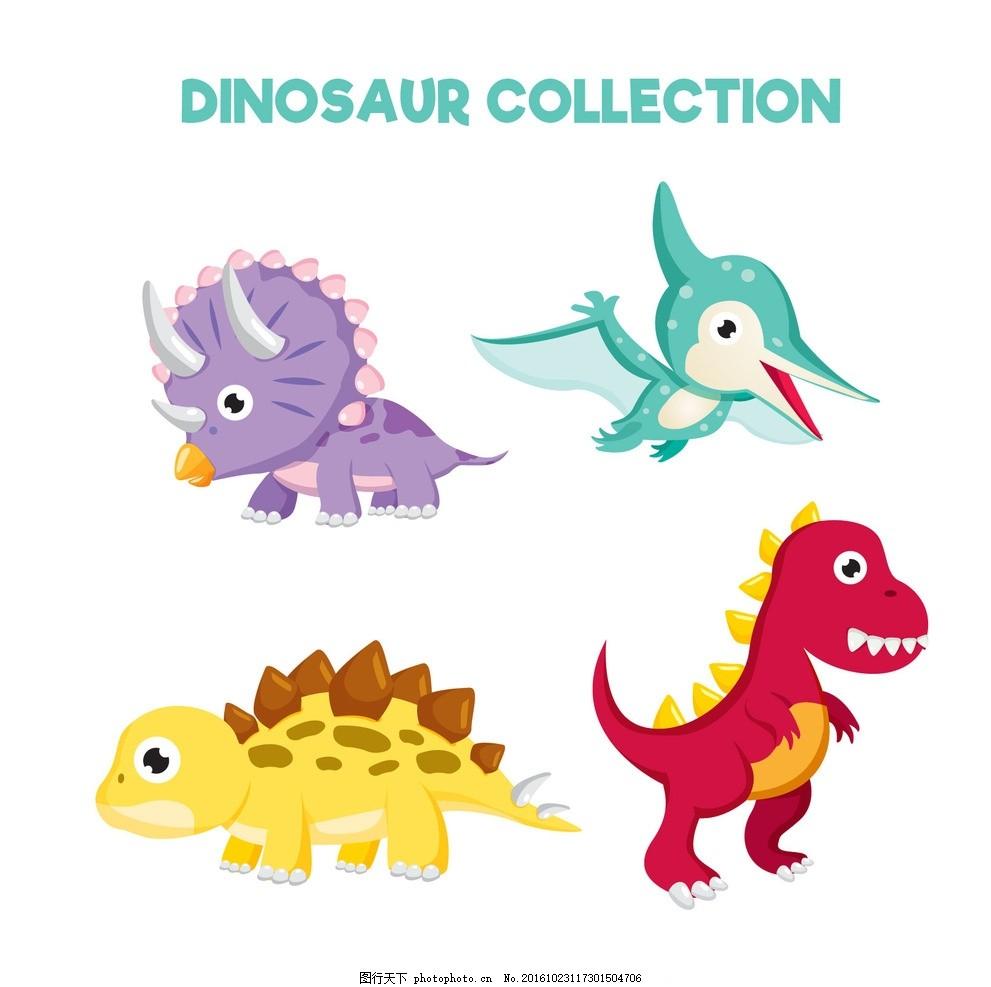 小恐龙 婴儿 手 自然 动物 卡通 绘制 可爱 怪兽 恐龙 可爱的 卡通