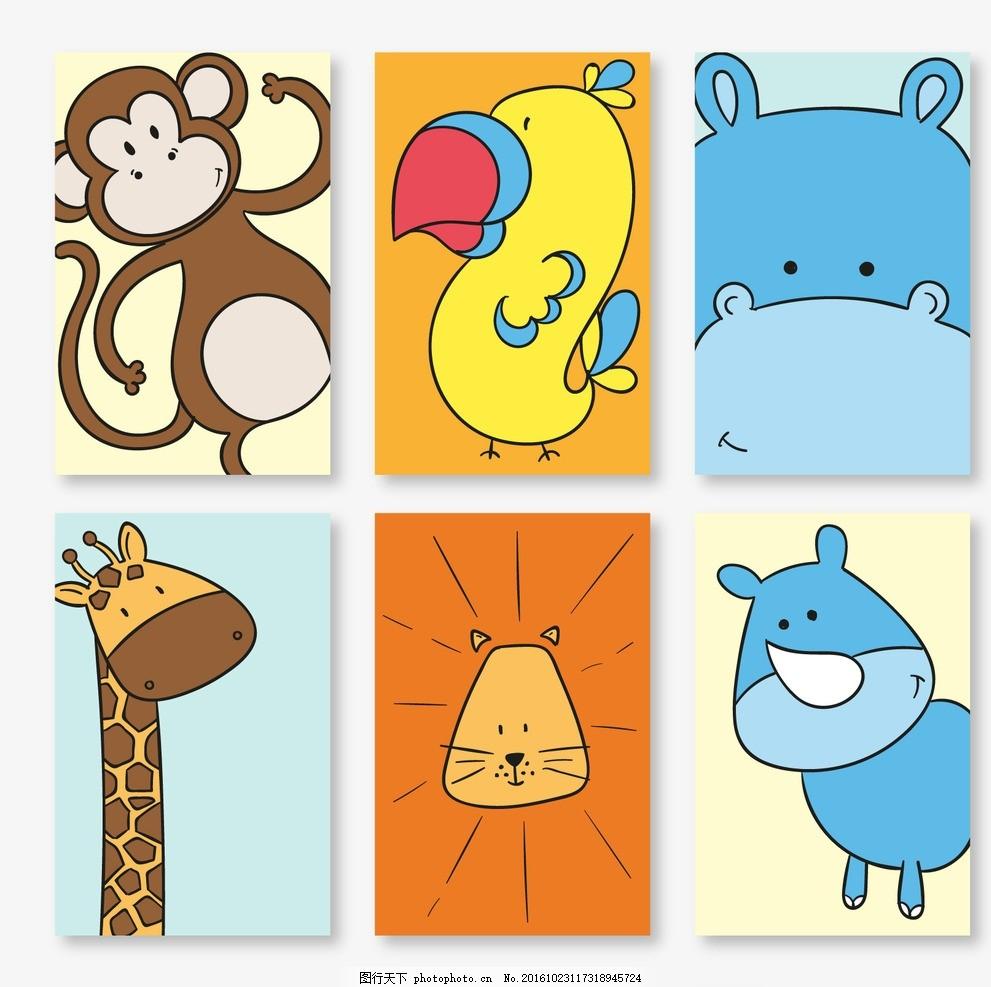 一些手绘可爱的动物卡,鸟 自然 狮子 猴子 热带 绘画