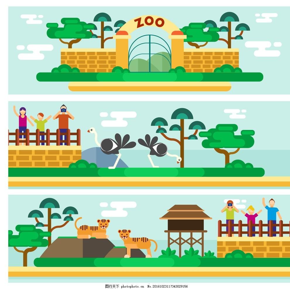 手绘动物园