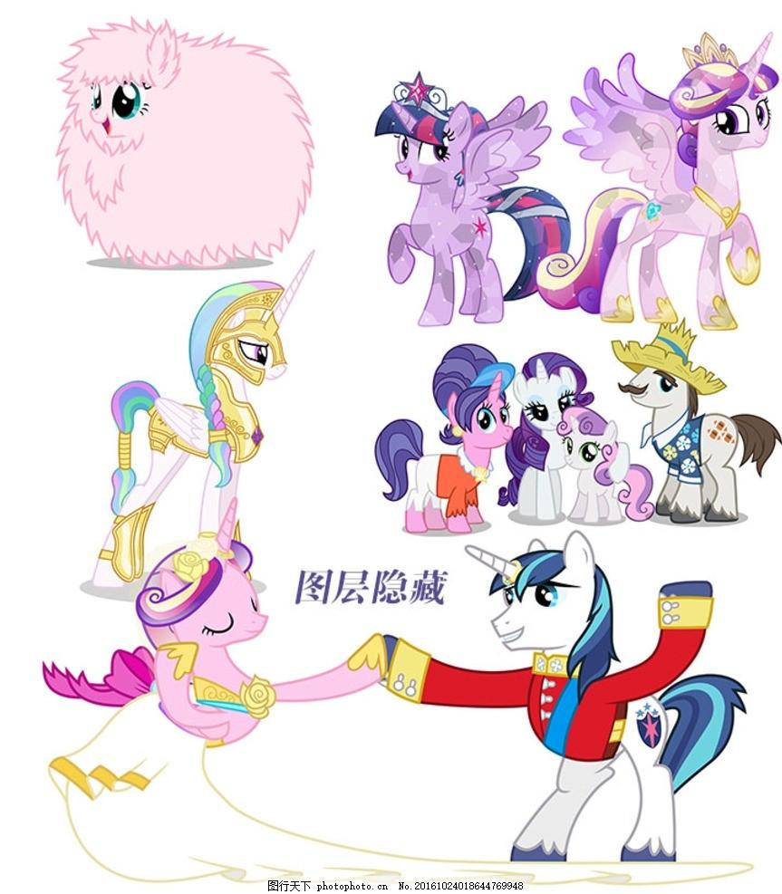 彩虹小马 卡通动物 可爱动物 欧美卡通 儿童素材 卡通马 动漫动画
