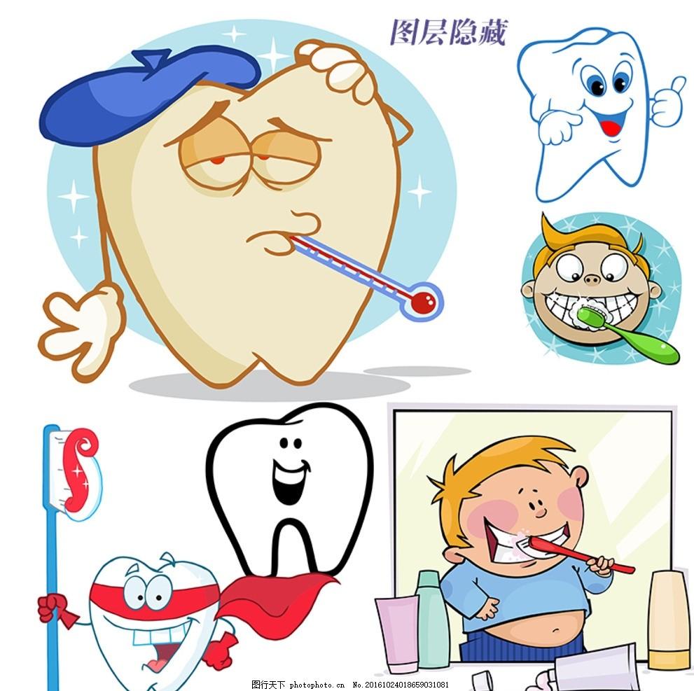 牙齿卡通 牙齿 卡通 可爱卡通 保护 护理 教育 宣传 2d动漫卡通 设计