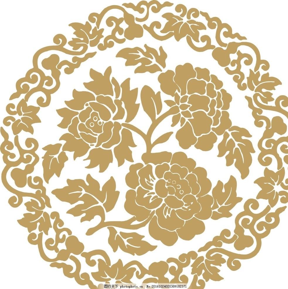 牡丹花 花纹 矢量图 花卉 国花 底纹 纹样 设计 底纹边框 花边花纹 cd