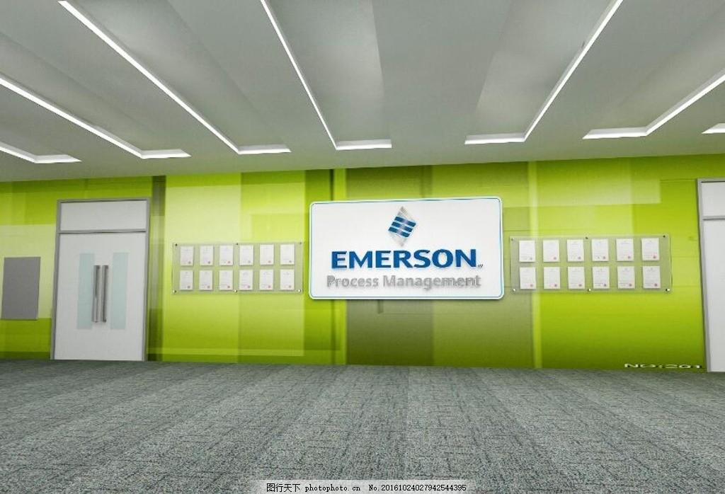 专利形象墙 专利墙 办公区 专利展示 专利墙设计 公办空间 绿色图片