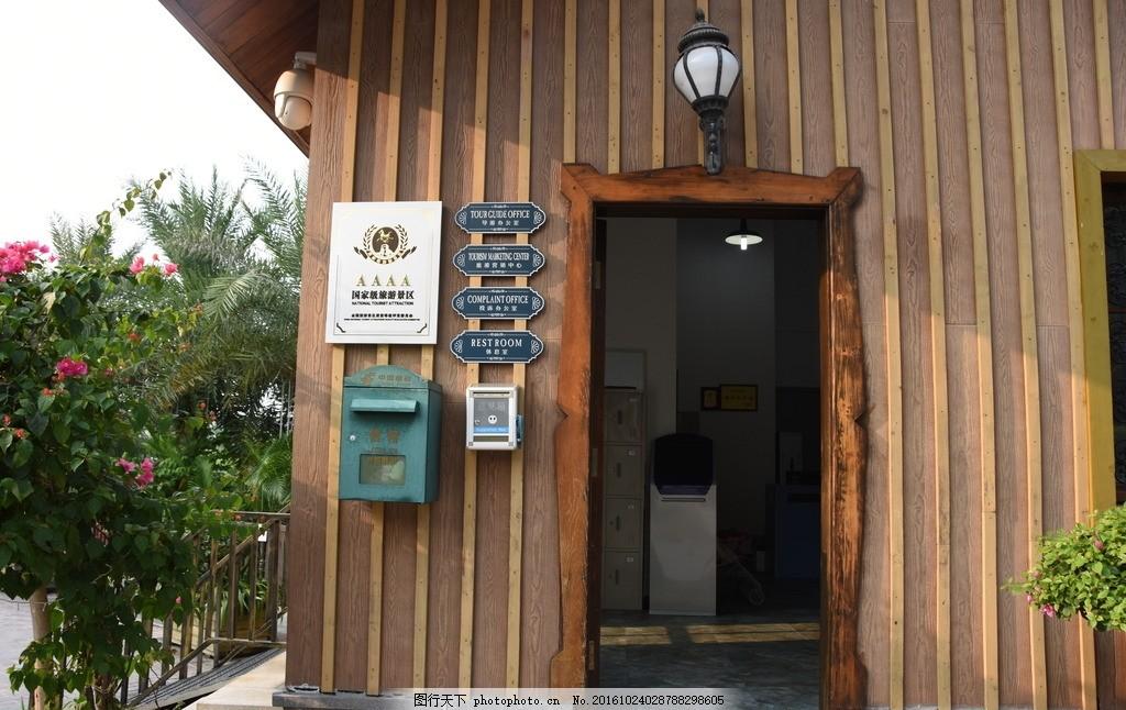 厕所 公园卫生间 木屋 郊外 野外 森林 古风 洗手间 公共厕所