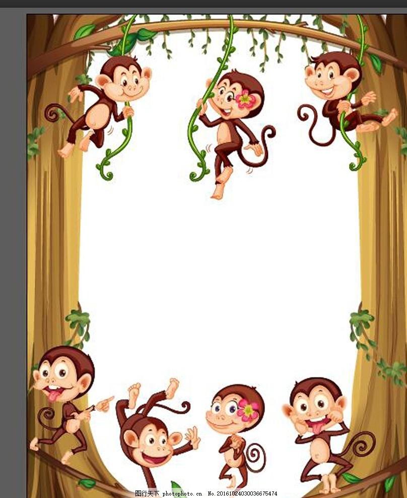 幼儿宣传海报边框