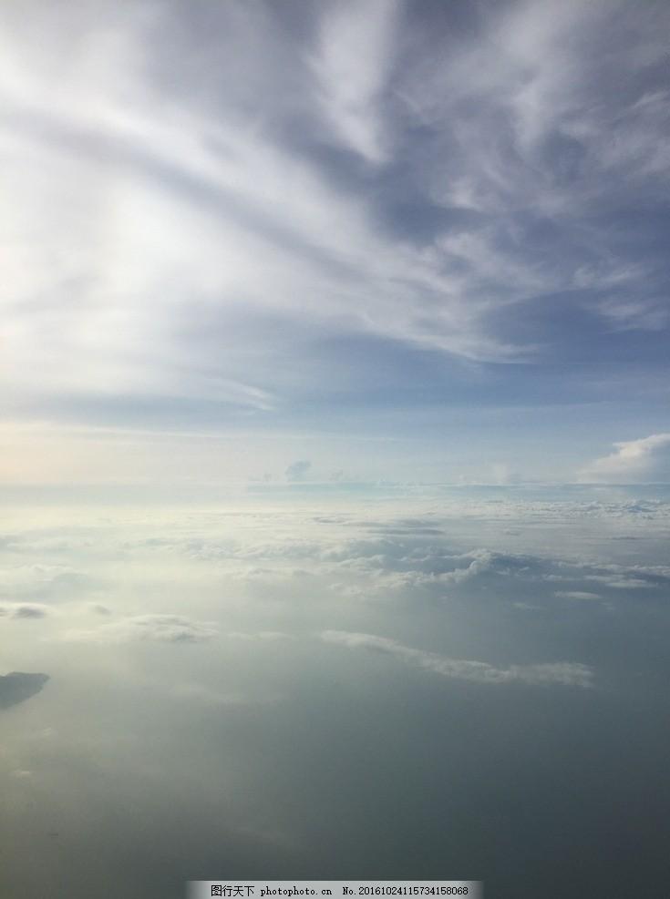 天空 云层 平流层 飞机上的天空 摄影 自然景观 自然风景