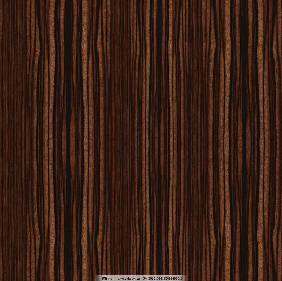 木纹贴图 木纹 材质 贴图 建筑 室内 设计 底纹边框 背景底纹 72dpi j