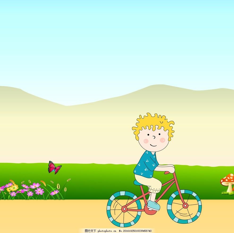 骑自行车 卡通小男孩 草地 蝴蝶 花朵 设计 动漫动画 动漫人物 300dpi