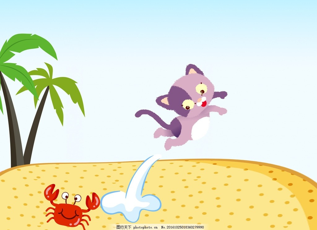 小猫咪 卡通 沙滩 螃蟹 奔跑 设计 动漫动画 动漫人物 300dpi psd图片
