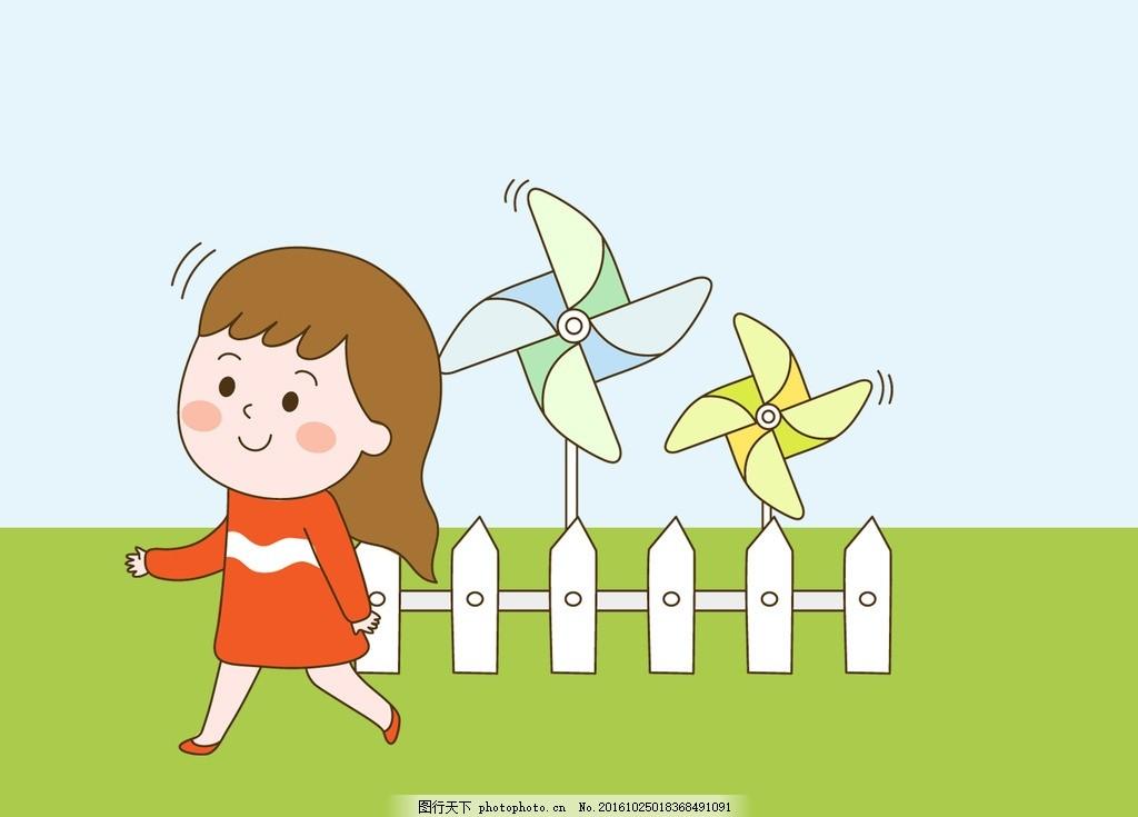 小女孩 卡通 风车 草地 蓝天 设计 动漫动画 动漫人物 300dpi psd