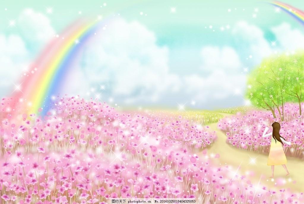卡通浪漫花朵风景背景 设计素材 卡通背景 梦幻背景 儿童卡通 可爱