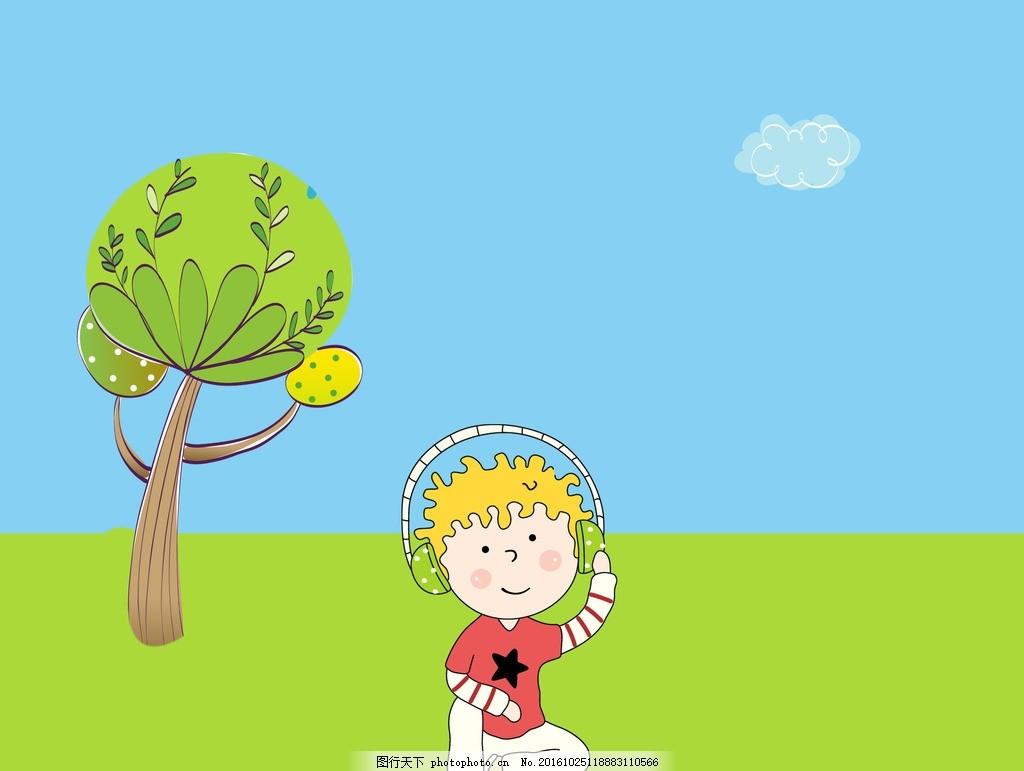 听音乐 耳塞 卡通 小男孩 草地 大树 设计 动漫动画 动漫人物 300dpi
