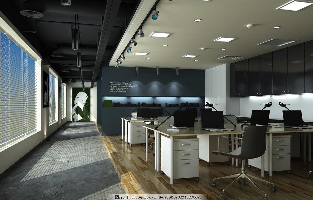 办公室效果图 工作室 简约 现代