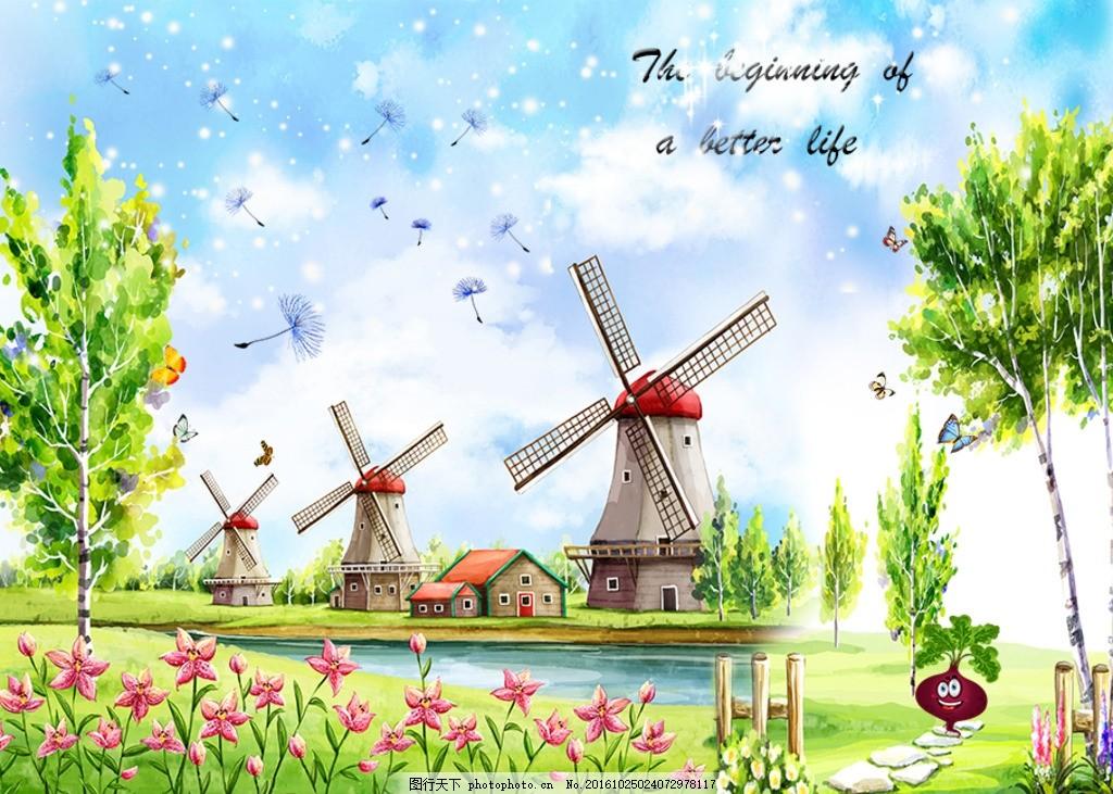 风车手绘树动画卡通