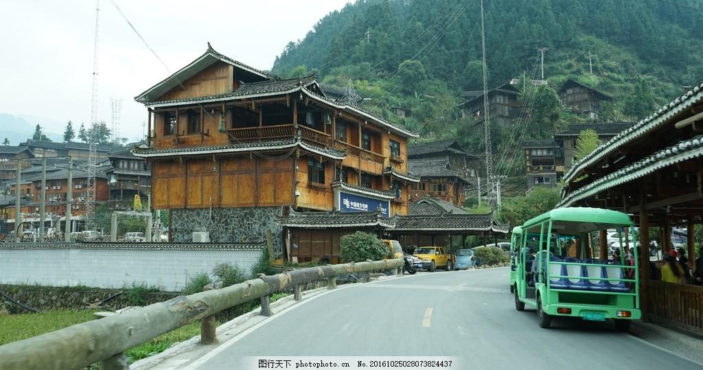 贵州 苗寨 建筑 古建筑 苗族 贵州 摄影 建筑园林 建筑摄影 350dpi