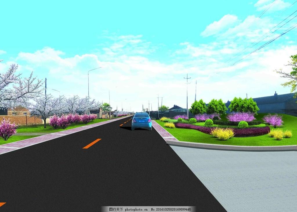 景观功能公路设计