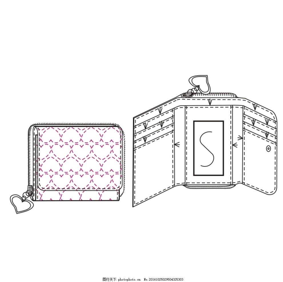 女士零钱包设计图