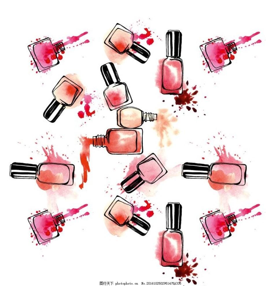 水彩化妆品 手绘化妆品 手绘护肤品 水彩素材 水彩画 彩绘 水彩彩绘