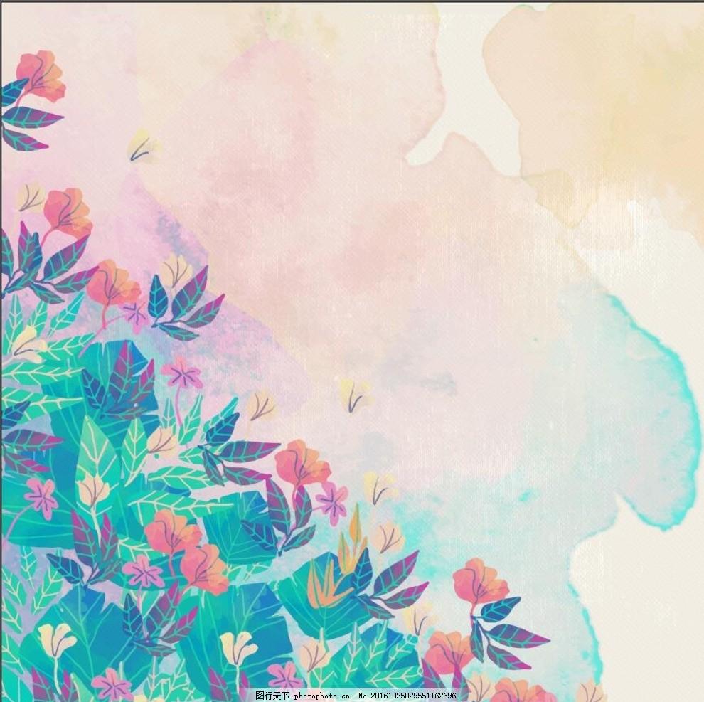 水彩树叶 手绘树叶 水彩素材 水彩画 水彩 彩绘 水彩彩绘 泼墨 涂鸦