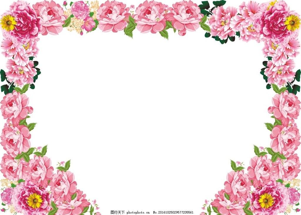 拱门婚礼 婚庆现 场 结婚 花门 婚礼布置 喜庆拱门 婚礼现场 婚礼设计