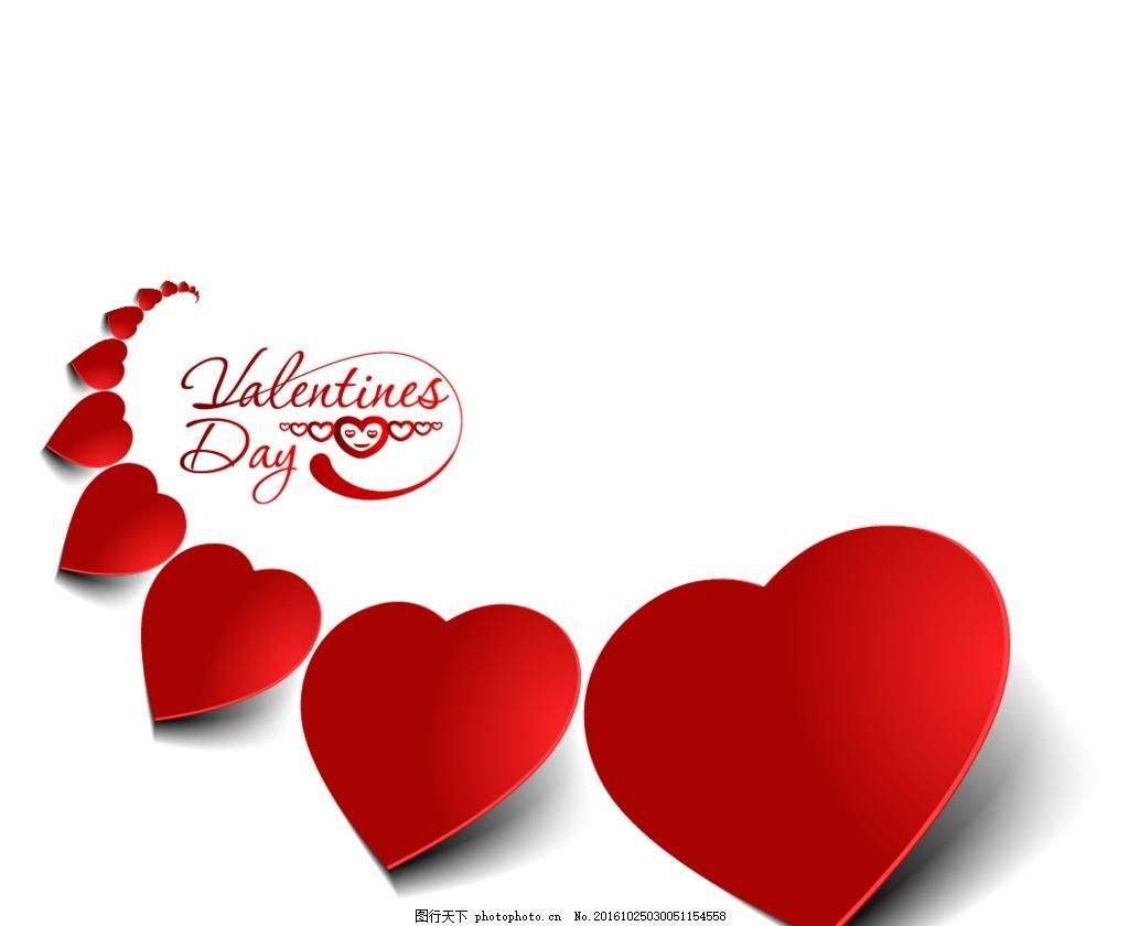 爱心捐助 活动仪式 成长手拉手 献爱心 齐聚爱心 爱心征集 手捧爱心