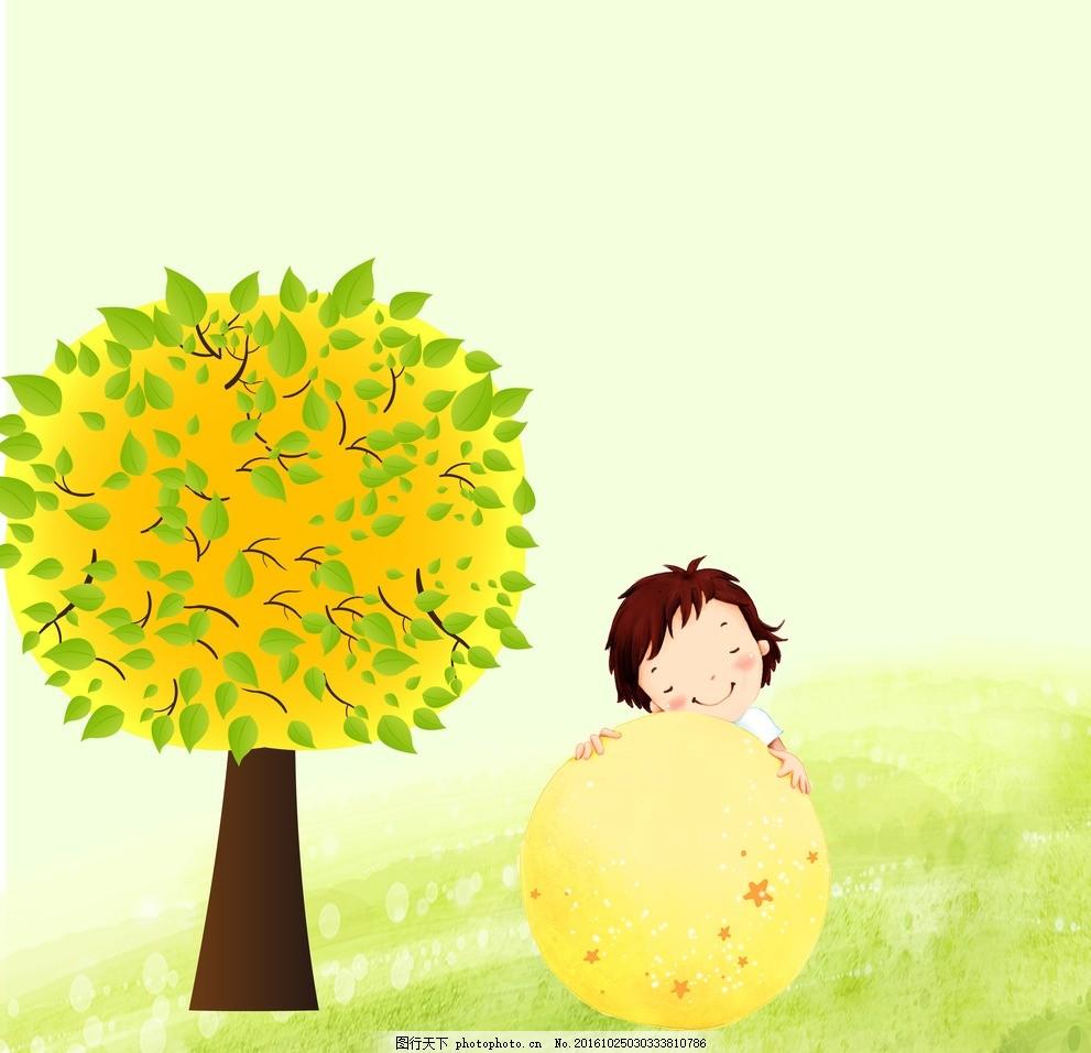可爱小男孩 可爱 小男孩 卡通 草地 大树 设计 动漫动画 动漫人物 300