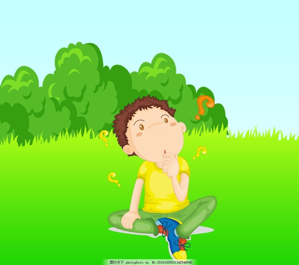 小男孩 卡通 可爱 思考 疑问 草地 设计 动漫动画 动漫人物 300dpi