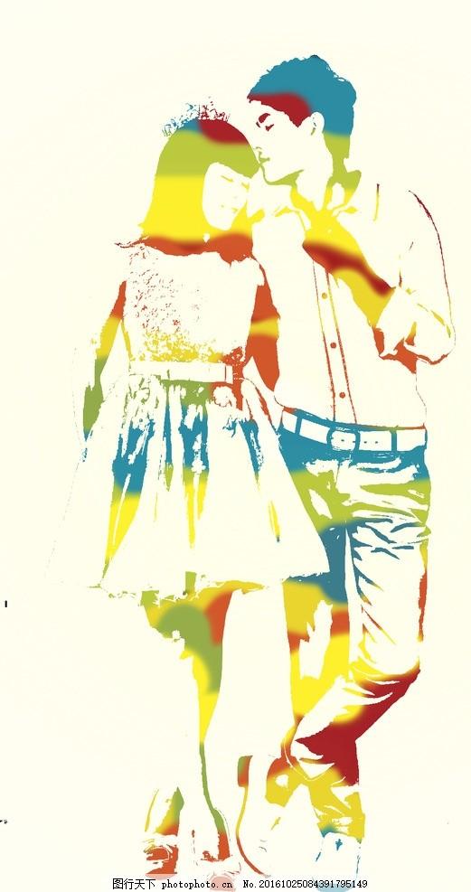 人物水彩画 色彩 情侣 人物 色块 水彩 设计 人物图库 其他 72dpi jpg