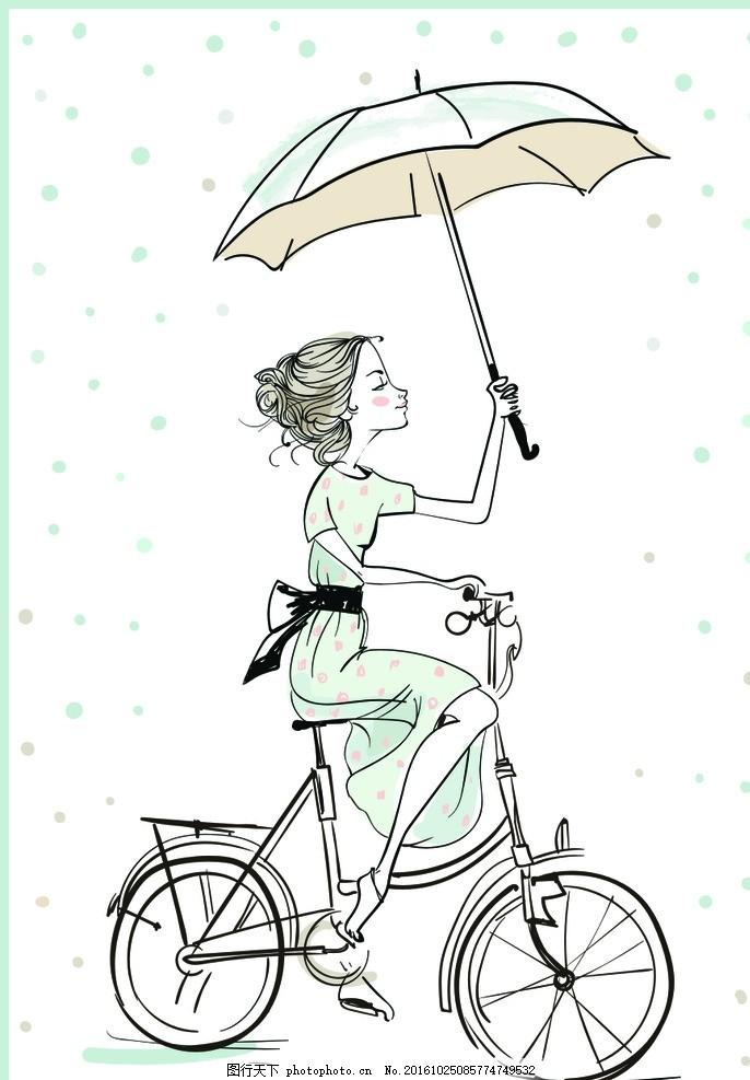 打伞的时尚女孩插画