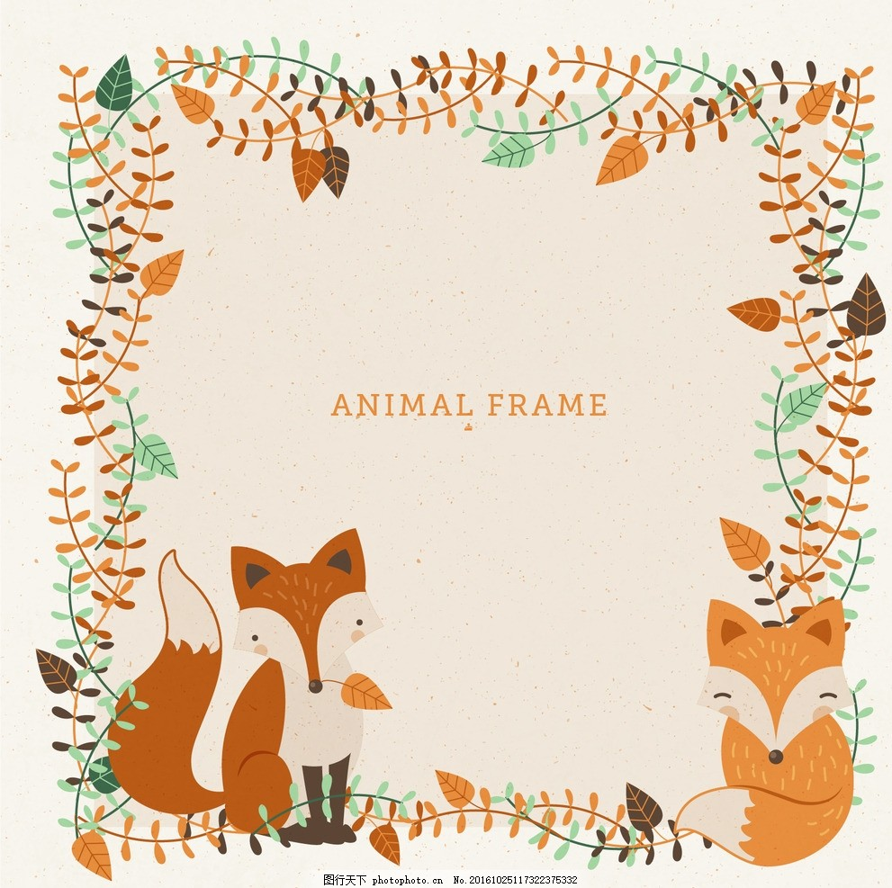 装饰框 手绘可爱狐狸