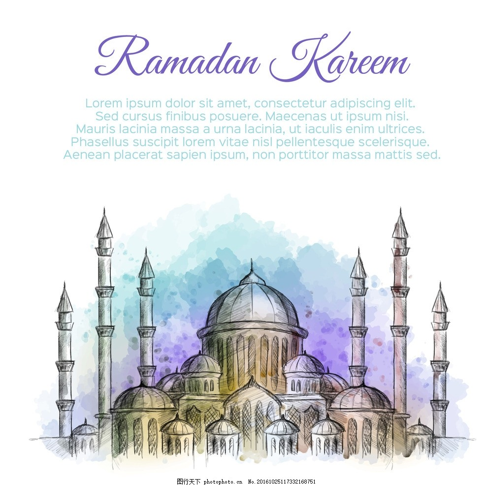 水彩斋月背景 手 手绘 月亮 开斋节 阿拉伯语 清真寺 庆祝活动