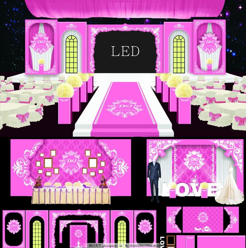 婚礼背景 粉色婚礼 水彩主题婚 主题婚礼 欧式教堂婚礼 淡粉色婚礼