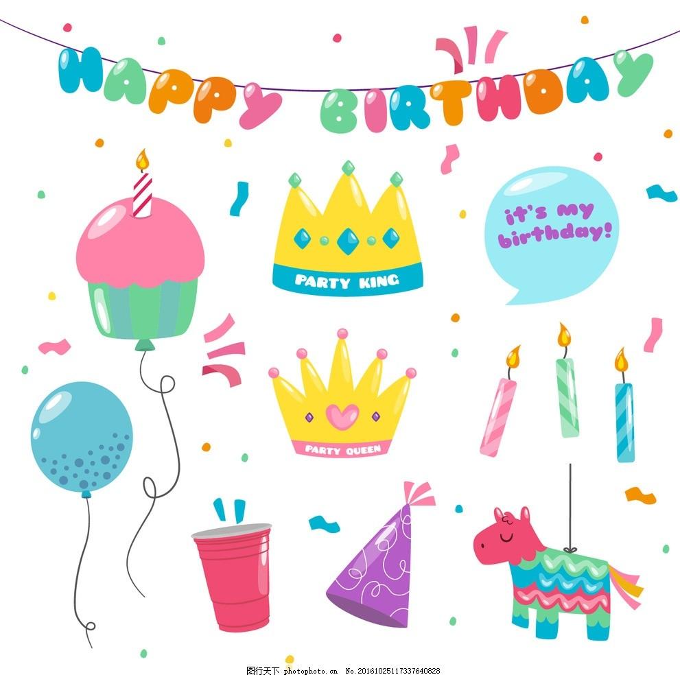 手绘可爱的生日装饰 生日 党 快乐 邀请 皇冠 蛋糕 手绘 可爱 庆祝